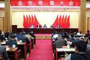 世友地板获国家首批绿色产品认证 荆州